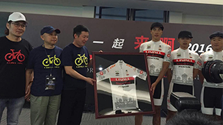 LIVALL Won Naming Right for Ningxia Cycling Team
