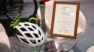 China International Bicycle Fair Gold Award