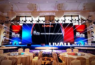 LIVALL 4th Annual Celebration
